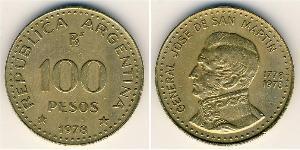 100 Peso Argentina (1861 - ) Alluminio/Bronzo