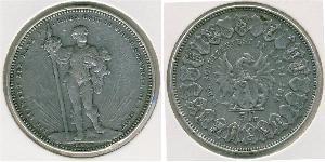 5 Pound Suisse Argent