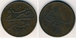 40 Para Égypte / Empire ottoman (1299-1923) Bronze