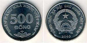 500 Dong Vietnam Nickel/Steel