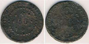 80 Reis Empire of Brazil (1822-1889) Copper
