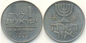 1 Lira Israel (1948 - ) Níquel/Cobre