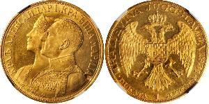 4 Ducat Socialist Federal Republic of Yugoslavia (1943 -1992) Gold