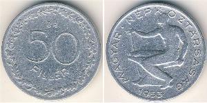 50 Filler Hungary (1989 - ) Aluminium