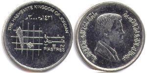10 Piastre Jordanien  Abdullah II of Jordan (1962 - )