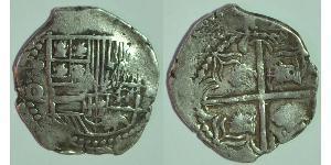 2 Real Bolivia / Vicereame del Perù (1542 - 1824) Argento Filippo III di Spagna (1578-1621)