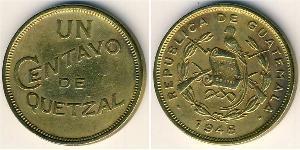 1 Centavo Guatemala (1838 - ) Laiton