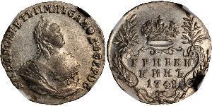 1 Grivennik 俄罗斯帝国 (1721 - 1917) 銀 Jelisaweta I Petrowna (1709-1762)