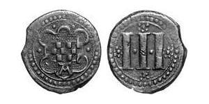 3 Pfennig Altena (1152 - 1609) Cobre