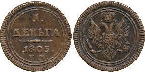 1 Denga Russian Empire (1720-1917) Copper Alexander I of Russia (1777-1825)