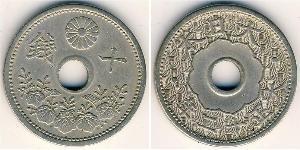 10 Сен Япония Никель/Медь