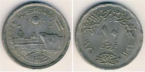 10 Piastre République arabe d