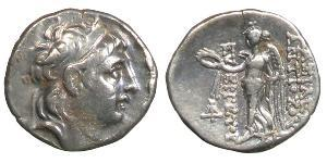 1 Drachm Seleucidi (312BC-63 BC) Argento Antioco VII Evergete (?-129BC)