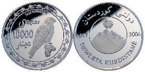 10000 Dinaro Kurdistán Plata