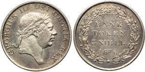 3 Shilling 大不列颠及爱尔兰联合王国 (1801 - 1922) 銀 喬治三世 (1738-1820)