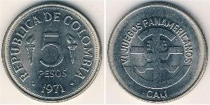 5 Peso Republic of Colombia (1886 - ) Nickel
