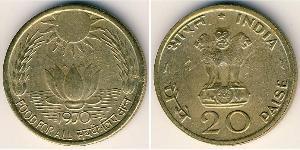 20 Paisa India (1950 - ) Bronze/Aluminium