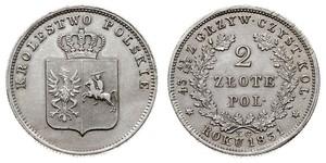 2 Злотый Царство Польское (1815-1915) Серебро