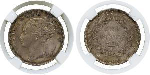 1 Rupee India Plata Victoria (1819 - 1901)