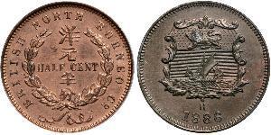 1/2 Cent North Borneo (1882-1963) Bronze