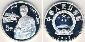 5 Yuan Chine Argent
