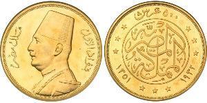500 Пиастр Арабская Республика Египет (1953 - ) Золото Ахмед Фуад I (1868 -1936)