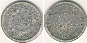 1 Bolivar Plurinational State of Bolivia (1825 - ) Silver