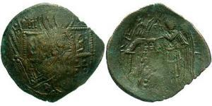 1 Trachy Impero bizantino (330-1453) Bronzo Michele VIII Paleologo (1223-1282)