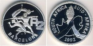 2 Rand Südafrika Silber