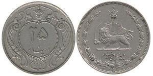 25 Dinar Iran Cuivre/Nickel