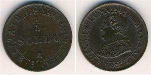 1/2 Soldo Papal States (752-1870) Copper Pope Pius IX (1792- 1878)