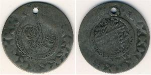 1 Kurush Empire ottoman (1299-1923) Argent