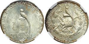1/4 Quetzal Republic of Guatemala (1838 - ) Silver