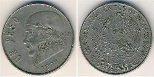 1 Песо Соединённые Штаты Мексики (1867 - ) Никель/Медь