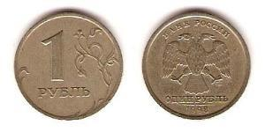 1 Rubel Russische Föderation (1991 - ) / Russland Kupfer/Nickel