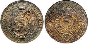 5 Franc 比利时 黃銅