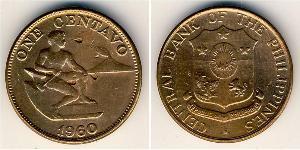 1 Centavo Filipinas Bronce