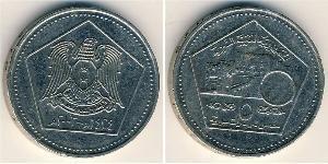 5 Pound Syria Copper/Nickel