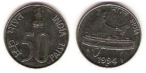 50 Paisa India (1950 - ) Acero