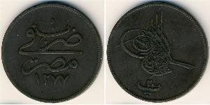 20 Para Osmanisches Reich (1299-1923) Kupfer