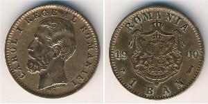 1 Ban 羅馬尼亞王國 (1881 - 1947) 銅 卡罗尔一世