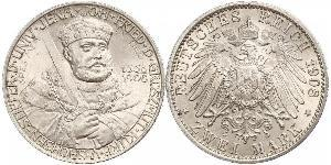 2 Марка Герцогство Саксен-Веймар-Ейзенахське (1809 - 1918) Срібло William Ernest, Grand Duke of Saxe-Weimar-Eisenach
