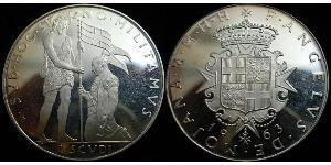2 Скудо Ватикан (1926-) Серебро