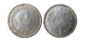 1 Rupee 印度