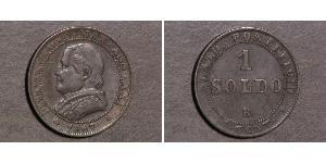 1 Soldo Papal States (752-1870) Copper Pope Gregory XVI