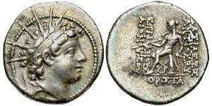 Драхма Держава Селевкідів (312BC-63 BC) Срібло Antiochus VI Dionysus (148BC-138BC)