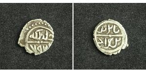 1 Акче Ottoman Empire (1299-1923) Silver