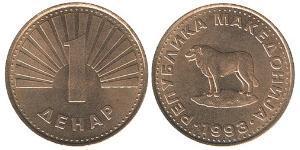 1 Dinar Macedonia Brass