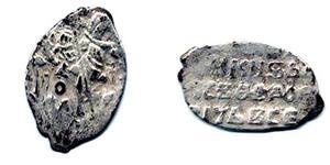 1 Копейка Царство Русское (1547-1721) Серебро Борис Годунов (1552 - 1605)