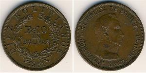 10 Bolivar 玻利維亞 青铜